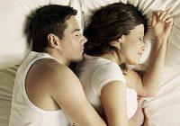 Как соблазнить бывшую жену? Основные принципы! фото